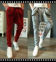 2018 Brand New Fashion Men Pants Slim Fit Jogger Pants cotton Leisure Sweatpants - $33.66