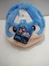 "Marvel Captain America Fuzzbies Plush -5"" NWT - $11.36"