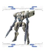 Mobile Suit Hyakuri Gundam IRON-BLOODED ORPHANS ASW-G-11 toy model assem... - $35.00
