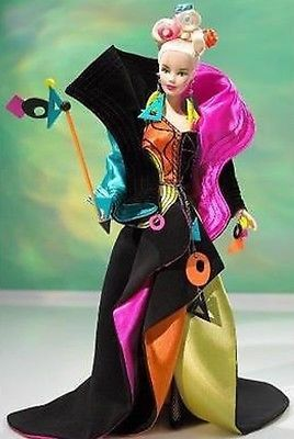 Rendezvous Barbie Doll Masquerade Gala Collection NRFB 1998 Limited Edition