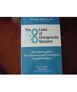 The 8 Laws of Chiropractic Success - $14.00