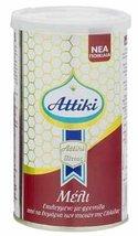 """Greek Island Thyme Honey """"Attiki"""" 455g - $28.42"""