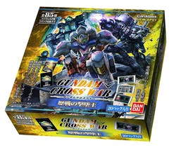 Bandai GCW-SP01 GUNDAM CROSS WAR Extra Booster Veteran BOX FREE ship Wor... - $31.99