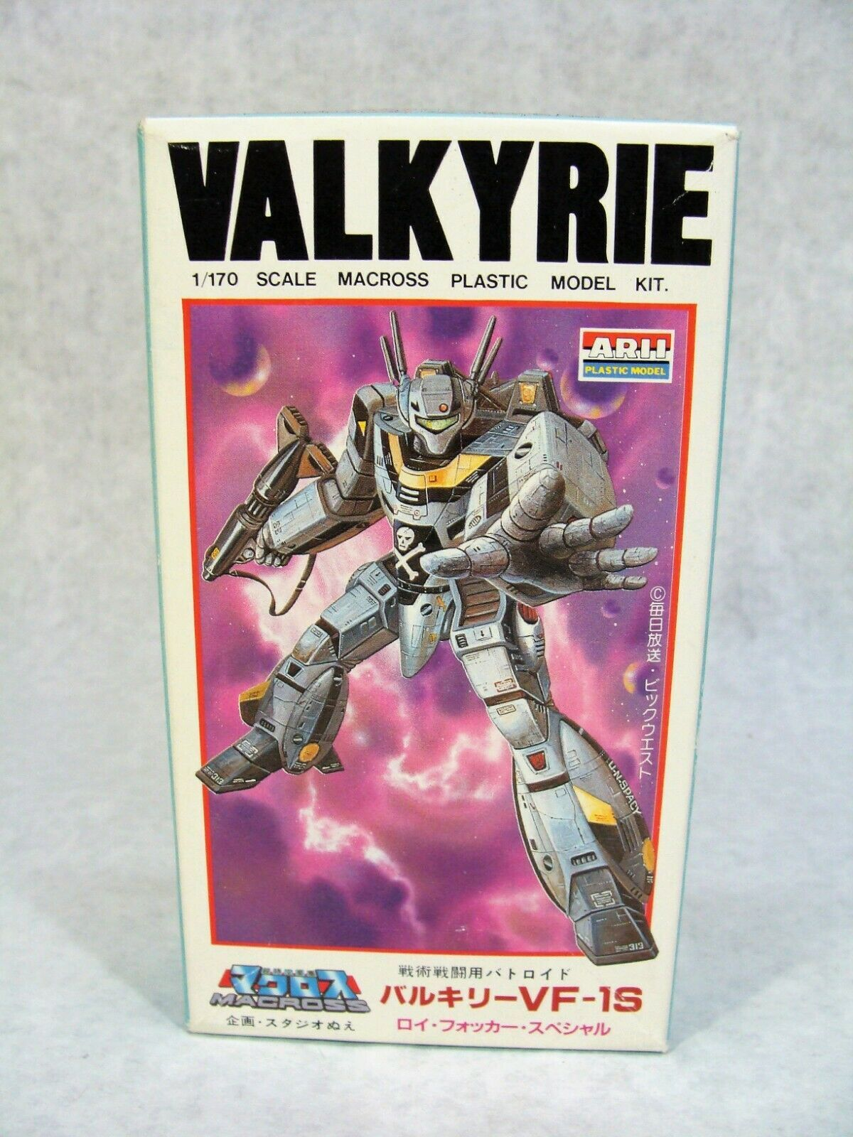 Primary image for ARII MACROSS 1:170 VALKYRE VF-1S MODEL KIT NEW! ROBOT