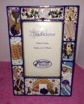 San Francisco Music Box Company Judaica Photo Frame 4x6 Musical - $32.92