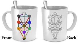 Esoteric coffee mug - Kabbalah tree of life and death - Sephiroth Qabalah symbol - $20.90