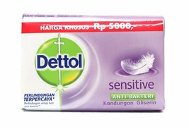 12 X Dettol SENSITIVE Anti-Bacterial Hygiene Hand and Body Bar Soap 105g... - $17.99