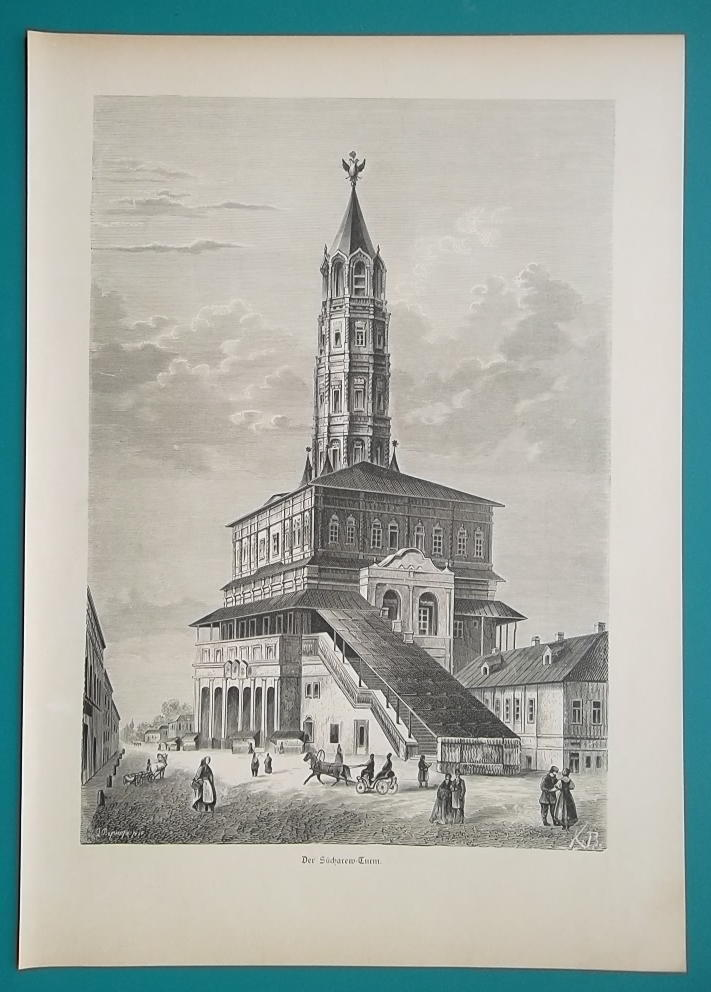 RUSSIA Moscow Sukharev Tower - 1880s Wood Engraving Print
