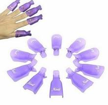 10 Pcs Plastic Nail Soak Off UV Gel Art Polish Remover Wrap Clip - $14.03