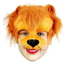 Lion Half Face & Headband,  MASQUERADE EYE MASK, ANIMAL, FANCY DRESS #US - ₹636.05 INR