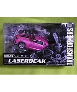 Transformers Wonder Festival 2017 Summer Limited MB-EX Laser Beak from J... - $109.98