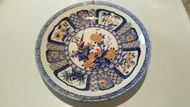 """Vtg Flow Blue Decorative Bowl Plate Japan - 12"""" Diameter - $4.95"""