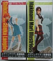 SEGA EVANGELION Vinettiamu Center of Tokyo-3 Vol.2 Figure Doll 2 Types s... - $129.99