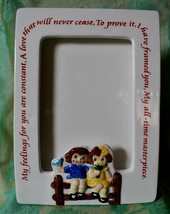 Campbell Soup Frame ceramic 5 by 7 with Vase kids on fence 1999 Houston ... - $12.86