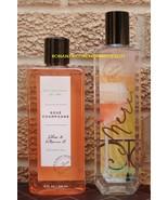 Rose Champagne Bath and Body Works Fragrance Mist Shower Gel Set - $56.00