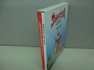 Japanese Ultraman Illustrations Book - Ultraman Leo 1974