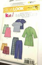 New Look 6847 Children Unisex Loungewear 5 Easy Pieces Size 3-8 U/C Sew Pattern - $12.71