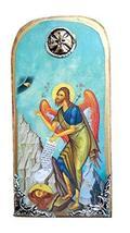 Wooden Greek Christian Orthodox Wood Icon of Saint John The Baptist / OP10 - $24.26
