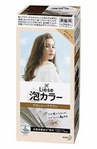 Prettia Kao Liese Bubble Hair Color, Glossy Brown 11, 3.38 Fluid Ounce