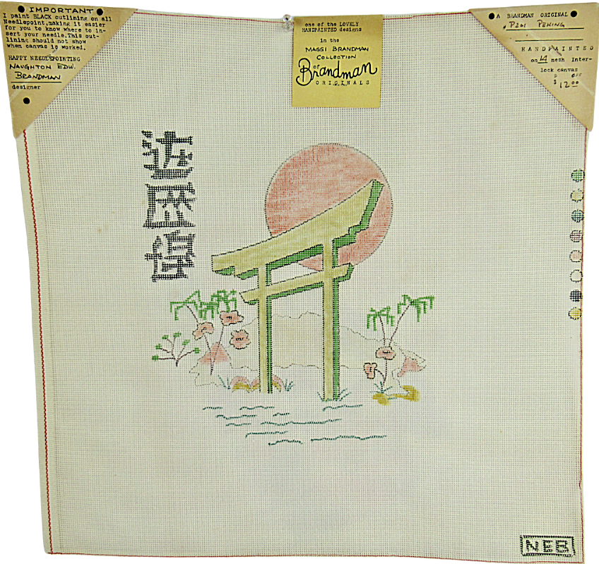 Primary image for Vintage 70's Peking China Before Beijing Hand Painted Needlepoint