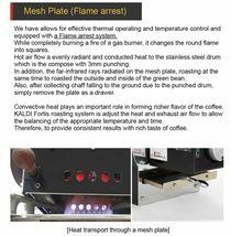 Kaldi Fortis Coffee Bean Roaster Professional Tool image 3