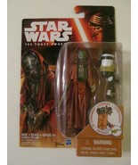 Star Wars The Force Awakens Sarco Plank - $9.99