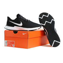 Nike Wmns Revolution 5 EXT Women's Running Shoes Training Casual CZ8590-001 - $95.99