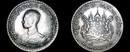 1962 BE2505 Thai 1 Baht World Coin - Thailand - $6.49