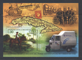 Cuba 2016 The 260th Anniversary of Postal Delivery in Cuba  (MNH)  - Sta... - $0.80