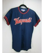 Rare Vintage MIZUNO Hayashi Japan Or Korea Baseball Jersey 90s World Win... - $74.25