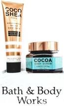 Bath and Body Works Nourishing Honey Hair Mask & Honey Softening Body Scrub - $24.26