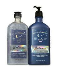 Bath & Body Works Juniper + Coriander Body Lotion + Body Wash Duo Set - $32.95