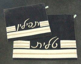 Tallit Tefillin Bag Case Set Plush Suede Gray Gold Cream Embroidery Judaica image 2