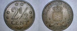 1973 Netherlands Antilles 2-1/2 Cent World Coin - $4.99
