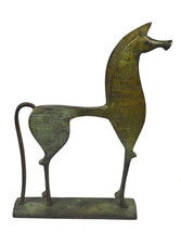 Horse statue with geometric carvings ancient Greek bronze reproduction sculpture - $99.00