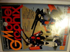 MODEL GRAPHIX #76 Japanese Model Magazine (February 1991) - $9.79