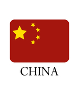 China flag illustrated in vector and available in SVG, Eps and Ai format... - $2.00