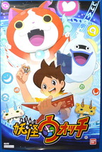 Yo Kai Watch Monster Poster 20x28 Inch - $7.69