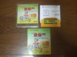 ASCII  Nintendo Disk system Soko-Ban 1984 TV game Used Japan G23 - $440.00