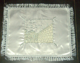 Judaica Challah Cover Shabbat White Satin Silver Gold Kotel Embroidery Fringes