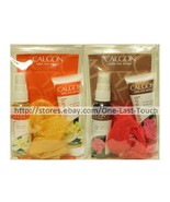 CALGON*(1) 3pc Set TRAVEL SIZE Body Mist+Wash+Pouf DISCONTINUED New *YOU... - $8.09