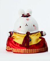 "Molang Hanbok Stuffed Animal Rabbit Plush Toy Korean Costume 10.2"" (Female) image 4"