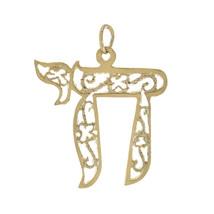14K Yellow Gold Chai Pendant - $187.11