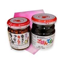 2 Pack-Momoya Seasoned Seaweed  & Seasoned Oil W/ Red Pepper And Garlic - $49.49