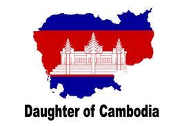 Daughter of Cambodia Cambodian Country Map Flag Poster High Quality Print - $6.90+