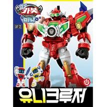 Hello Carbot Mini Uni Cruiser Transforming Korean Action Figure Robot Toy image 1
