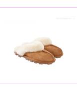 Kirkland Signature Womens Shearling Slipper-Chestnut Size 8 - $34.10