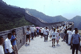35mm Slide Mountain Range and Great Wall of China (#34) - $4.75