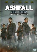 KOREAN DVD LIVE ACTION MOVIE ASHFALL ENGLISH SUBTITLE Ship From USA