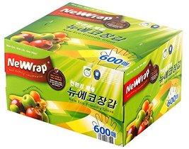 Eco-Friendly Disposable Vinyl Gloves 600Pcs, BPA Free Sugarcane Derived Bio Plas
